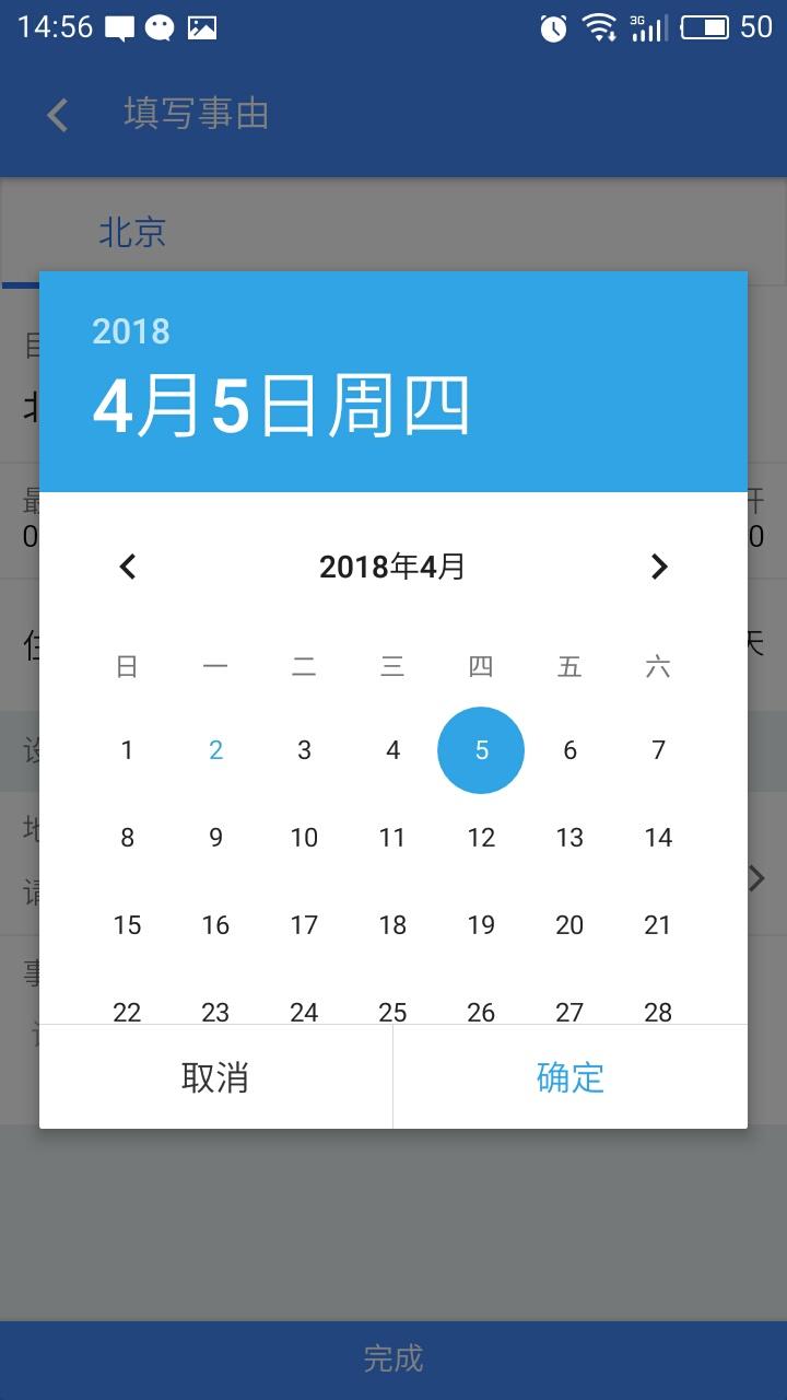 Why my calendar shows incomplete · Issue #263 · VitaliiBlagodir