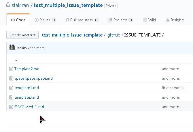 multiple_issue_filenames