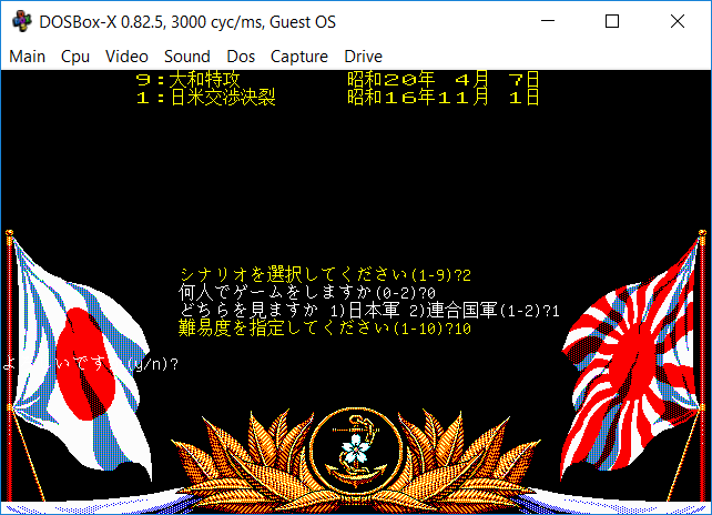 PC-98: Teitoku no Ketsudan has issues with text placement · Issue