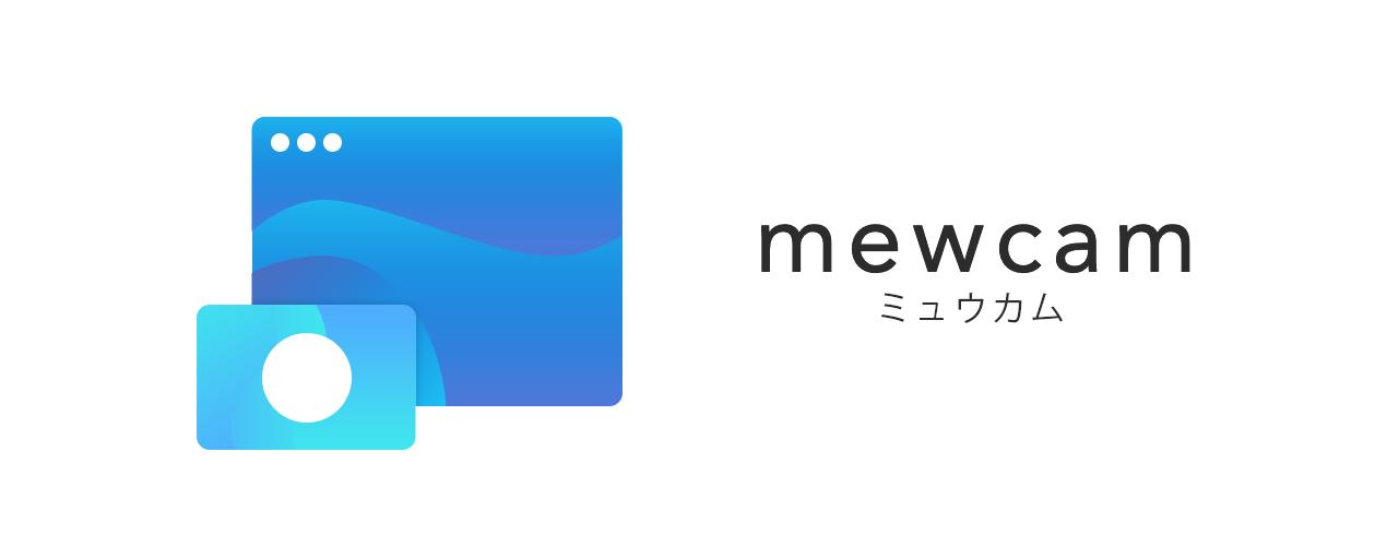 mewcam1