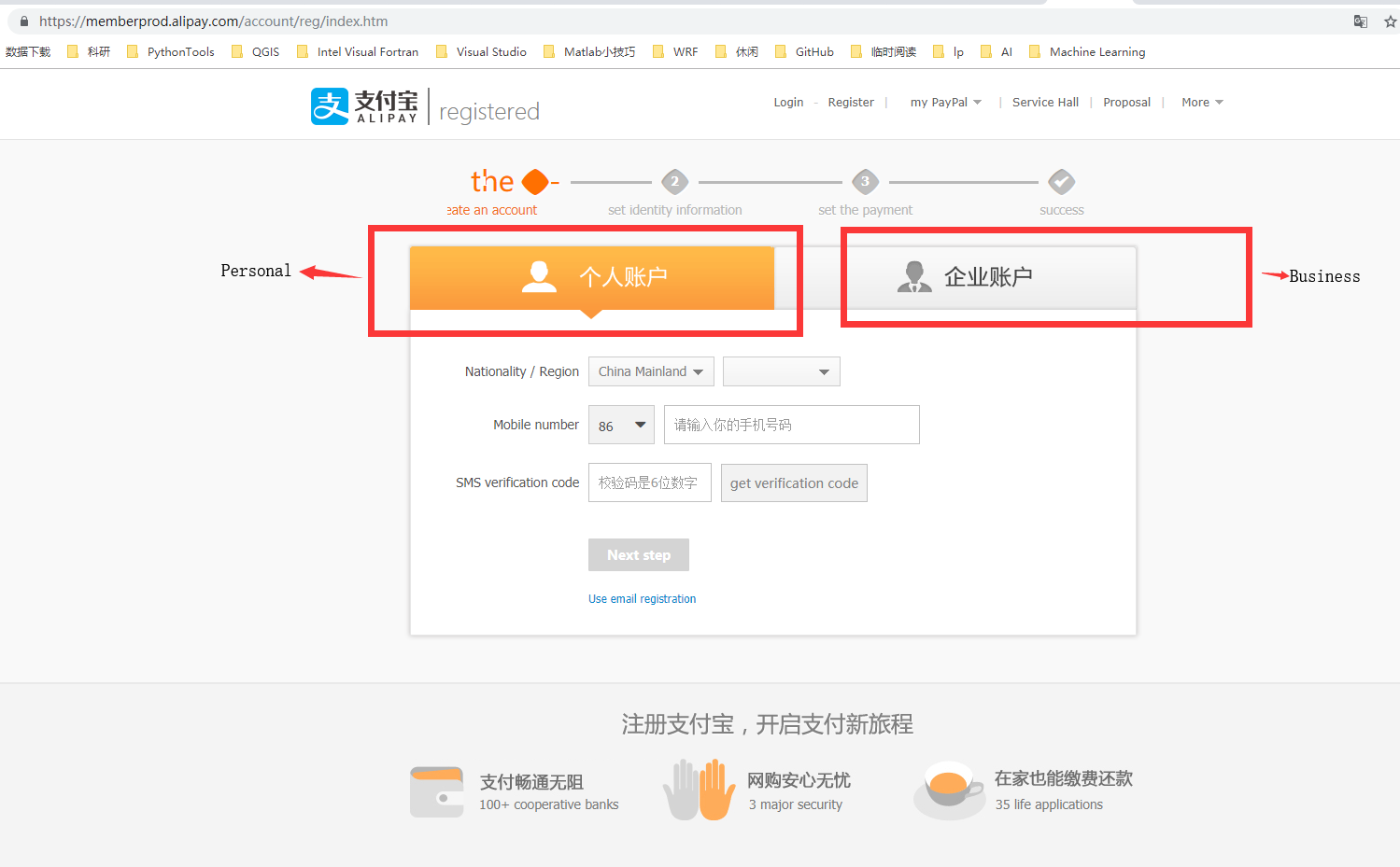 Suggestions : add some chinese donation channels, eg  ali pay or
