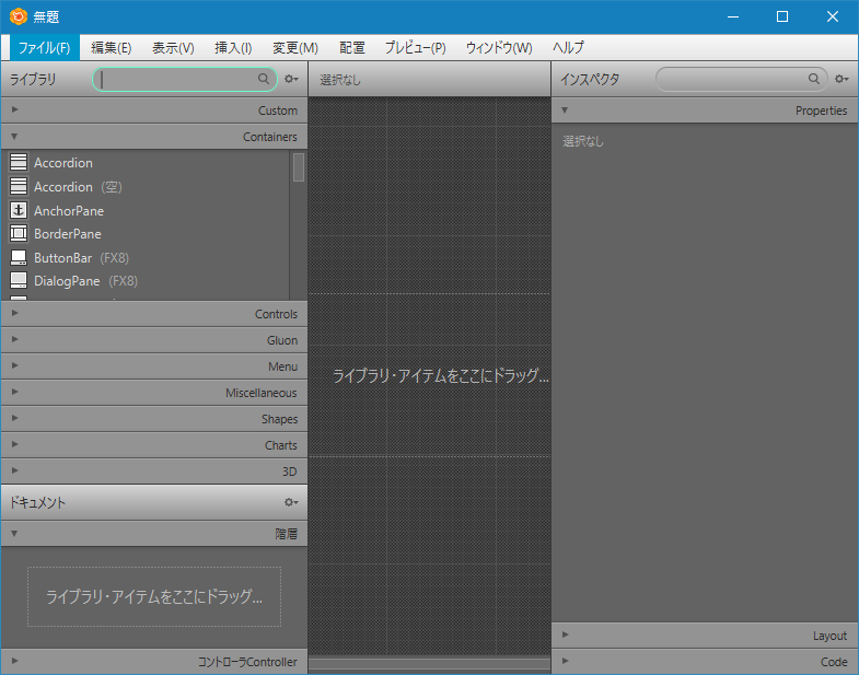 Japanese characters in the main menu are garbled in executable jar