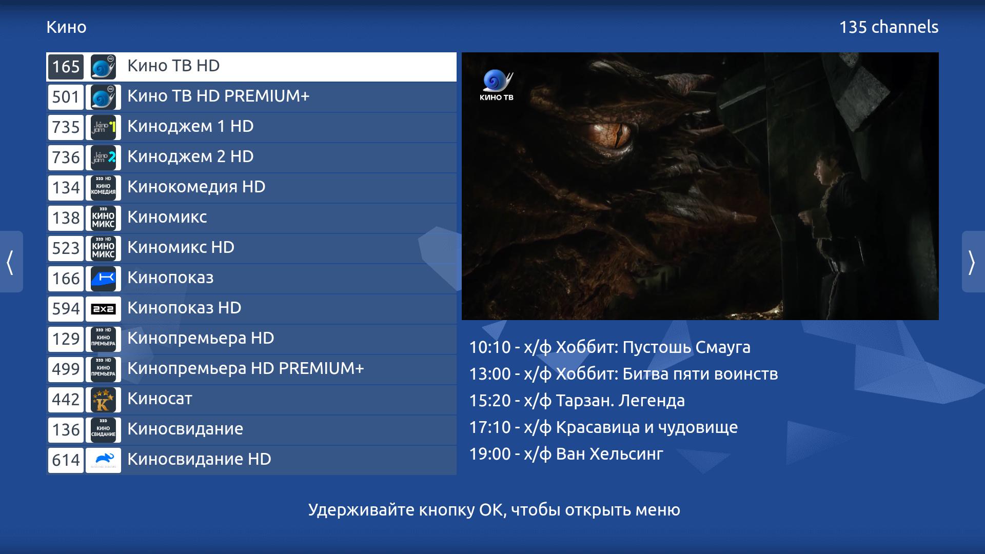 Screenshot_20210214-121737