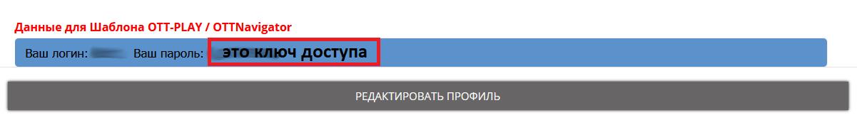 2021-03-20