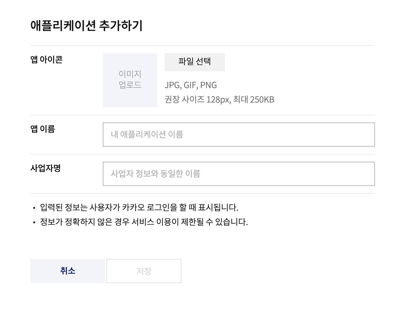 react custom hooks / kakao developer1 - snyung.com