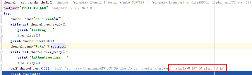Received some messy codes when using channel recv() in