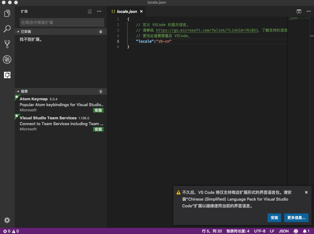 vscode insiders can t display chinese issue 50441 microsoft