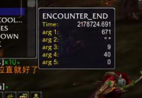 ENCOUNTER_END
