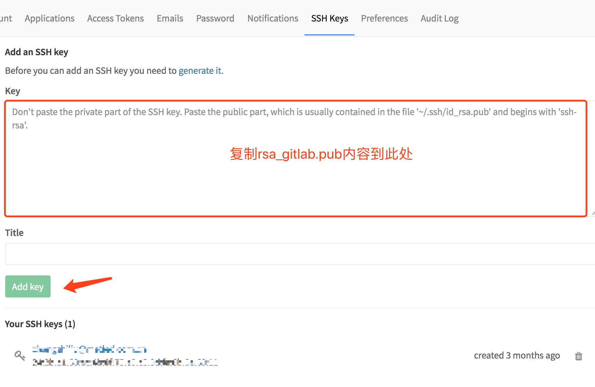 github.com-add-new-ssh-key-2