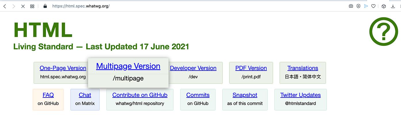 html-standard-menu