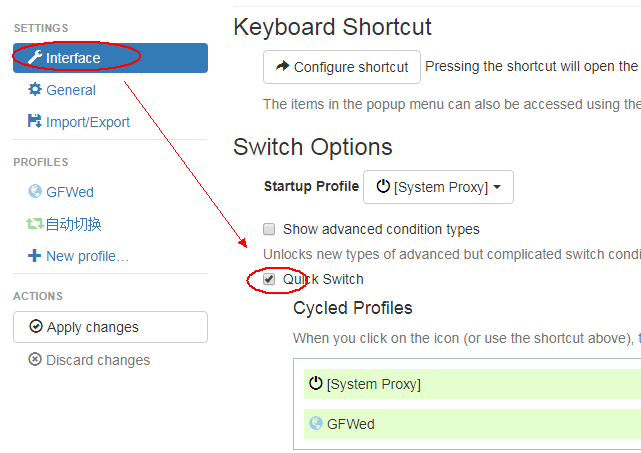 Enable Quick Switch in context menu does not update when option