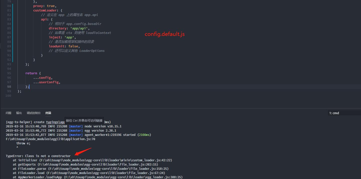 config.default.js自定义customLoader异常· Issue #3547 · eggjs/egg