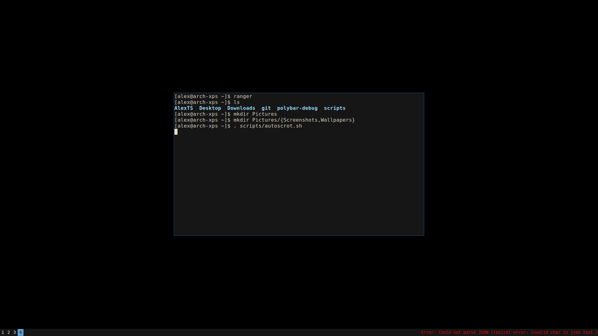 Bar fails to load: background_manager unable to get root
