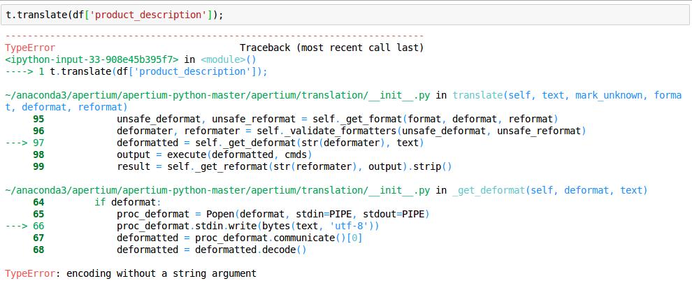 Python 7zip Extract