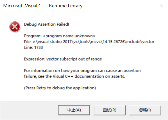 Vector subscript out of range · Issue #1 · huangqundl/LD