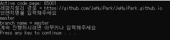 publ_step1