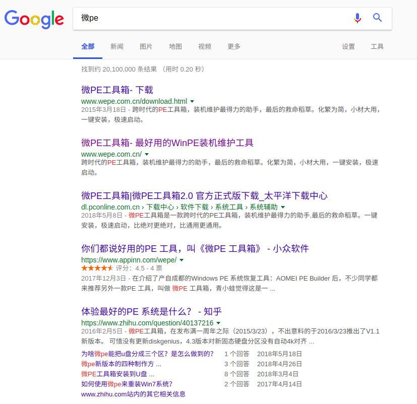 google-wepe