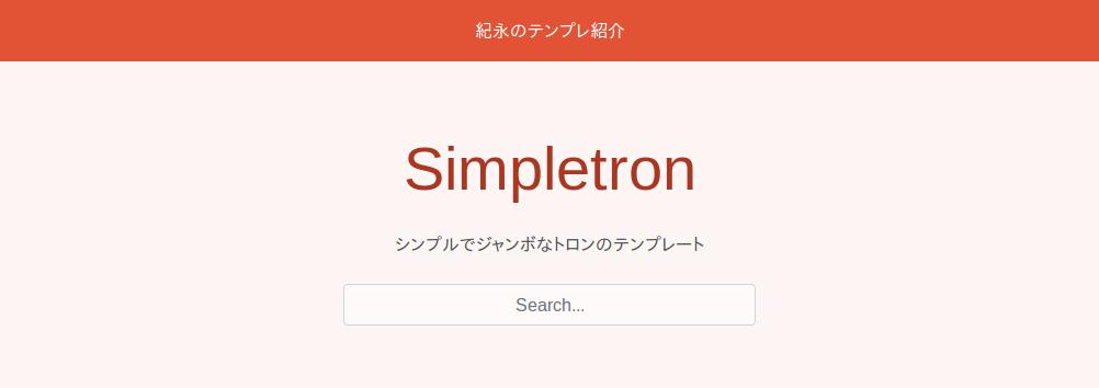 Simpletron