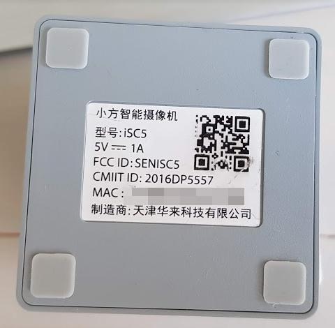 Xiaofang Firmware
