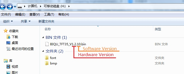 BIGTREETECH-TFT35-V1 2/firmware/Copy to SD Card root