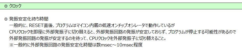 twitter_ _ 1-1_161022