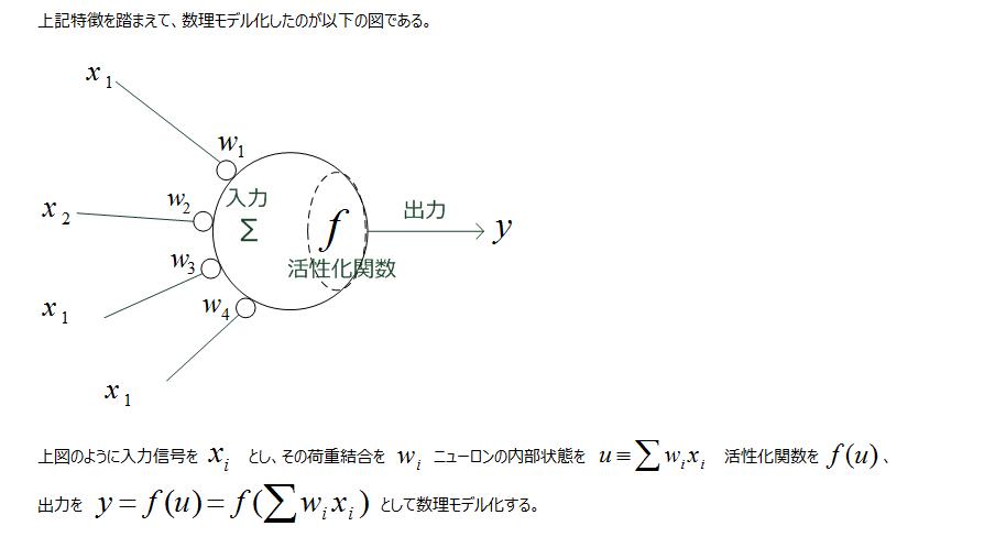 twitter_nn1_2_160825