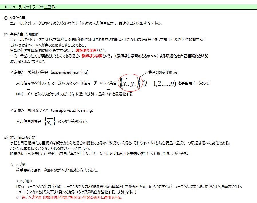 twitter_nn3 -1_160827