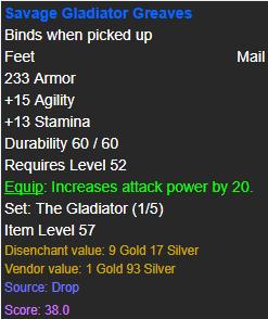 savage gladiator chain