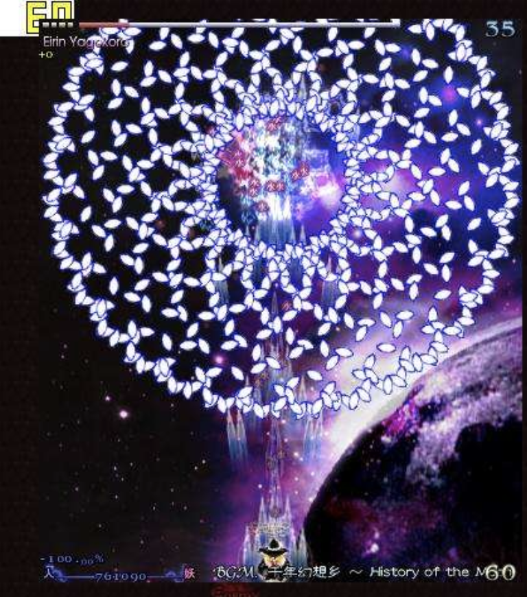 东方系列弹幕游戏