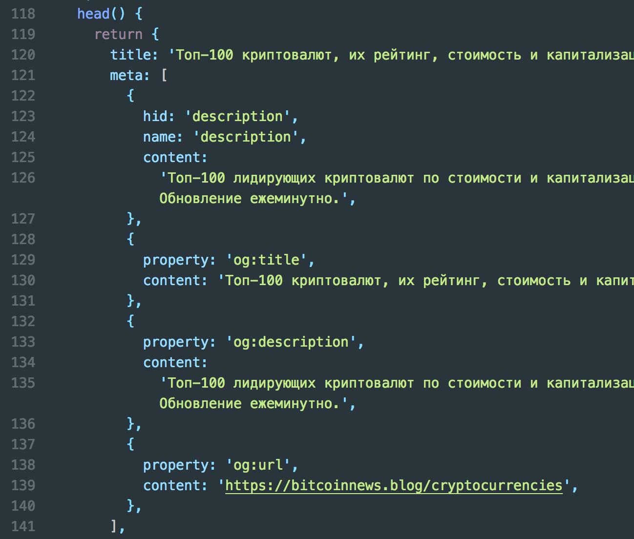 Vue-meta not render property title & description in SSR-mode