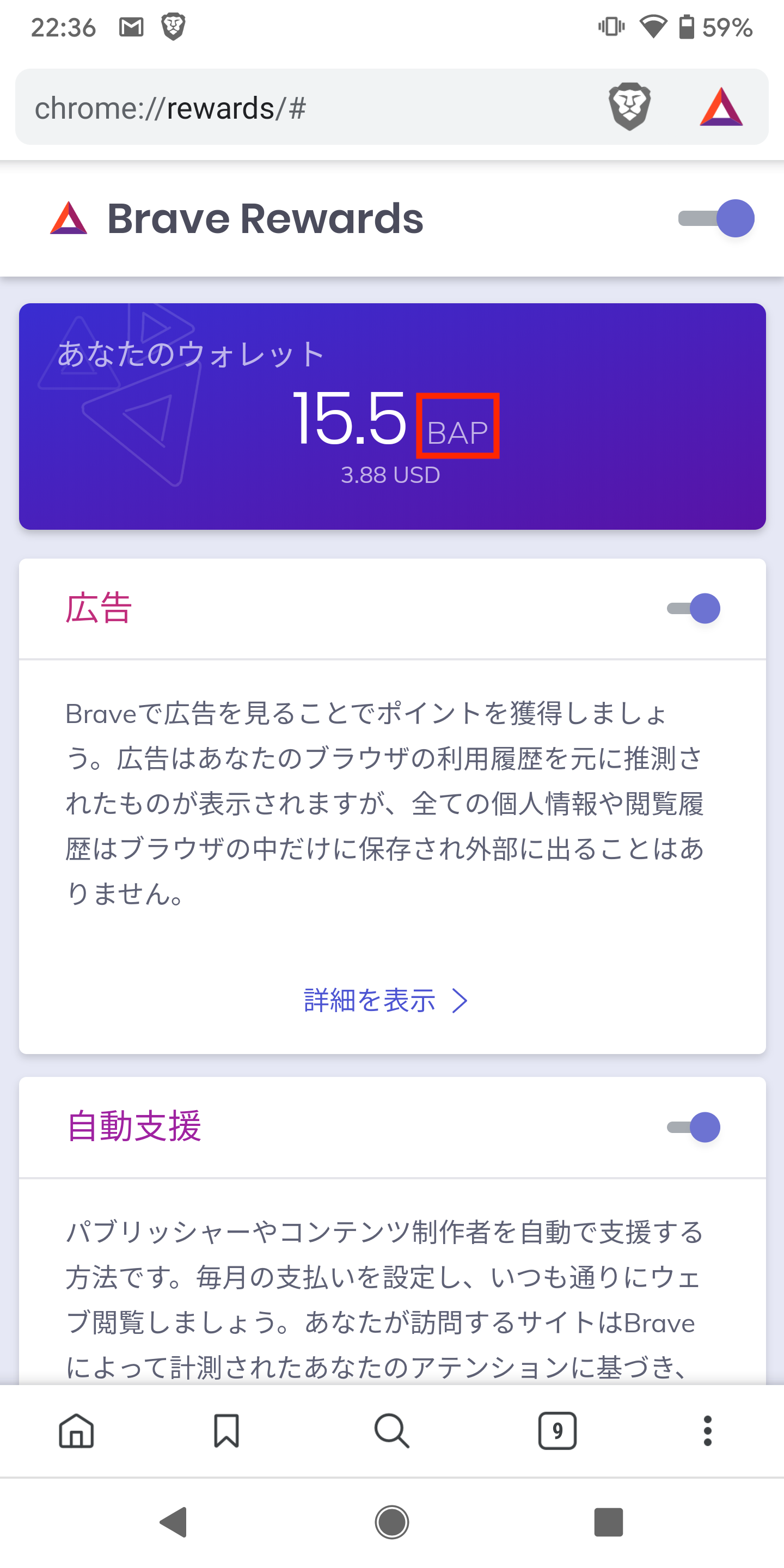 Screenshot_20191107-223641