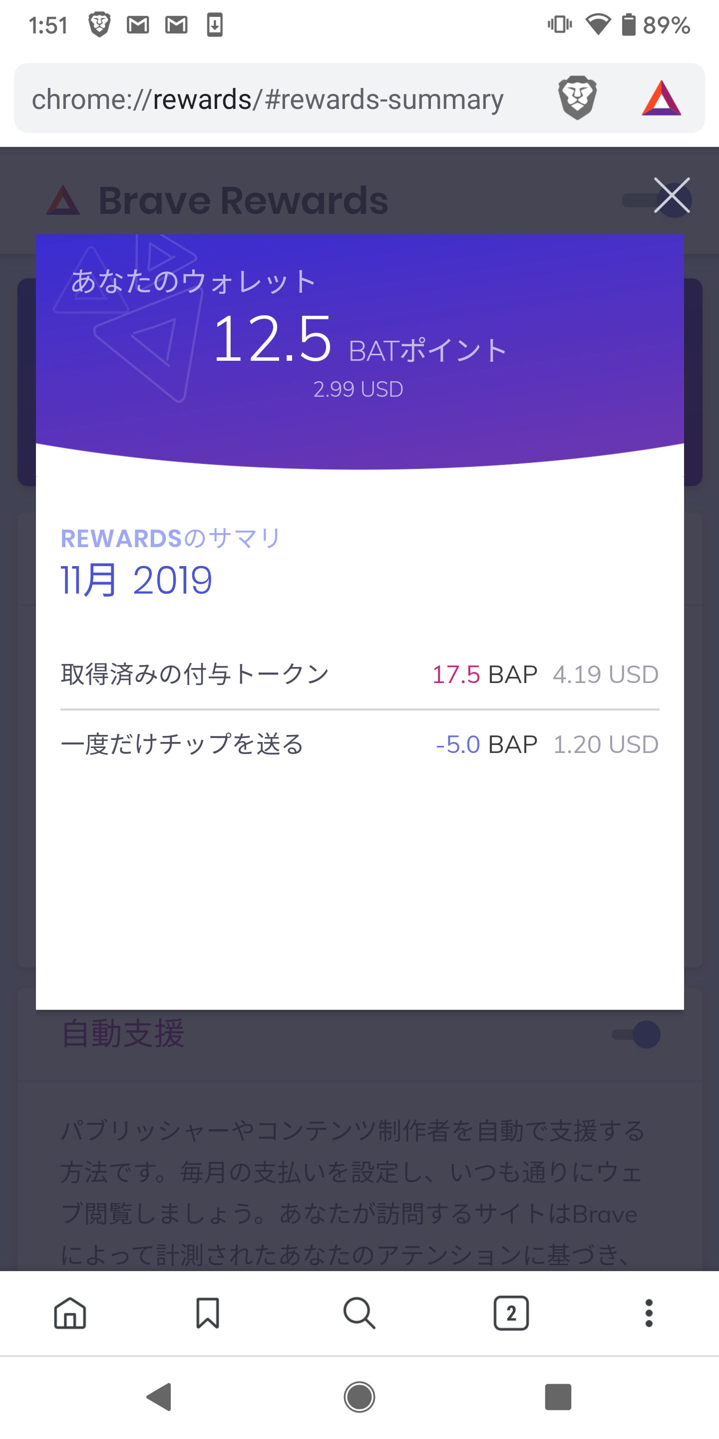 Screenshot_20191112-015146