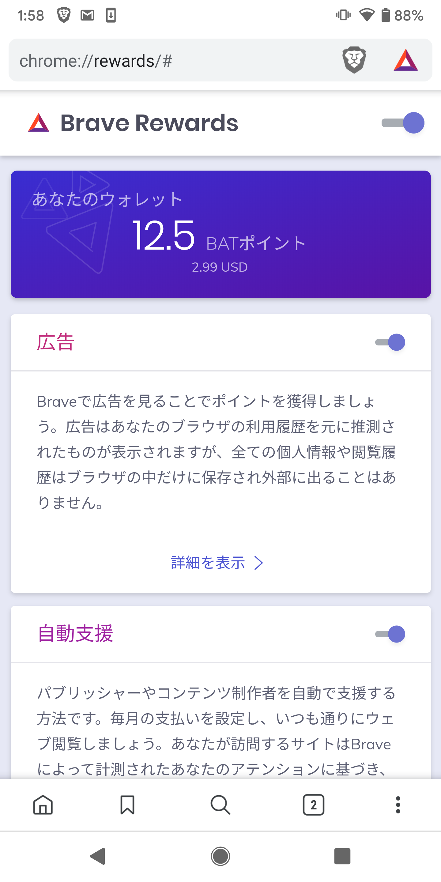 Screenshot_20191112-015811