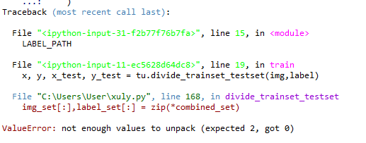 ValueError: not enough values to unpack (expected 2, got 1