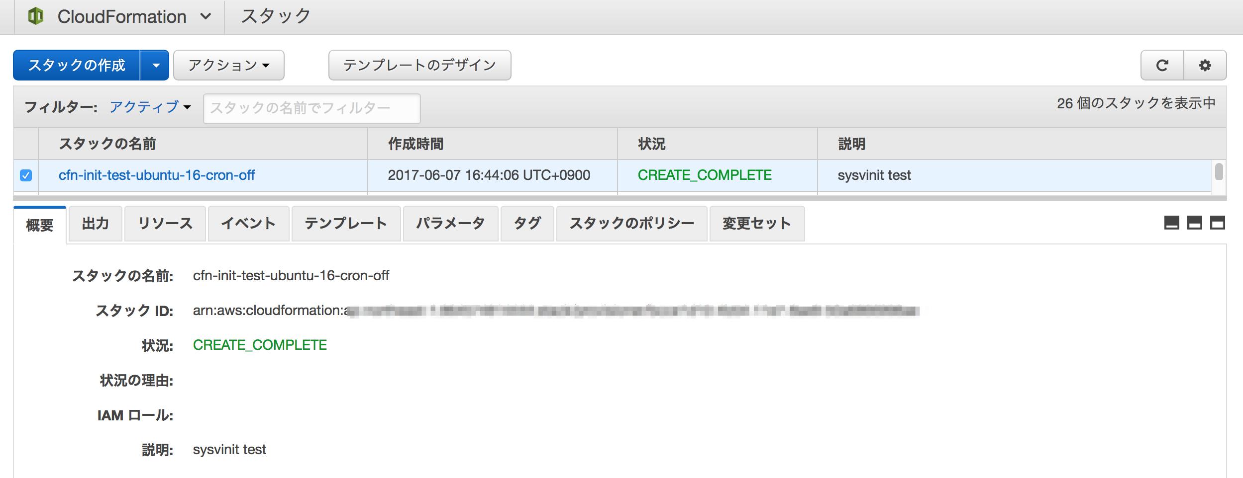 cloudformation_
