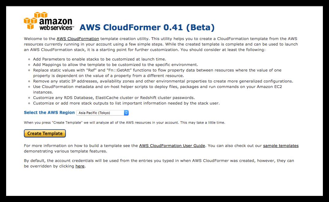 CloudFormer 1