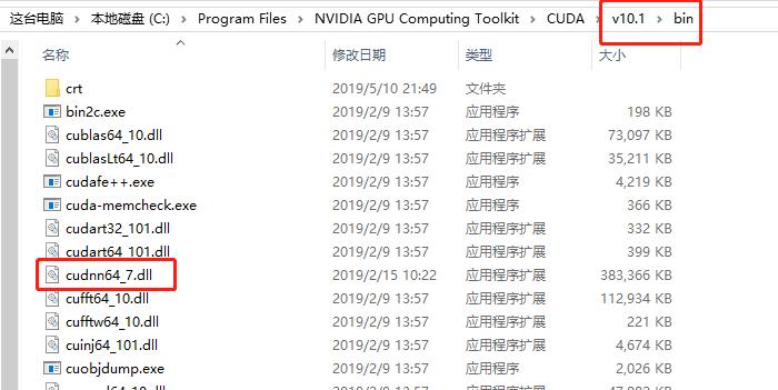 has installed cuDNN,but not found