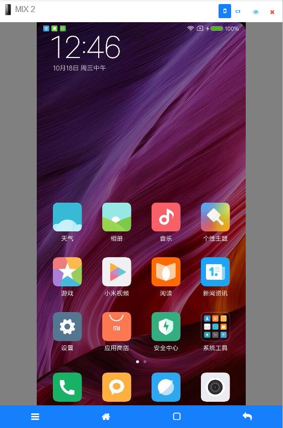 Xiaomi phone mix 2 resolution adaptation problem · Issue #733