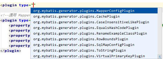 SpringBoot中如何使用生成器? · Issue #243 · abel533/Mapper