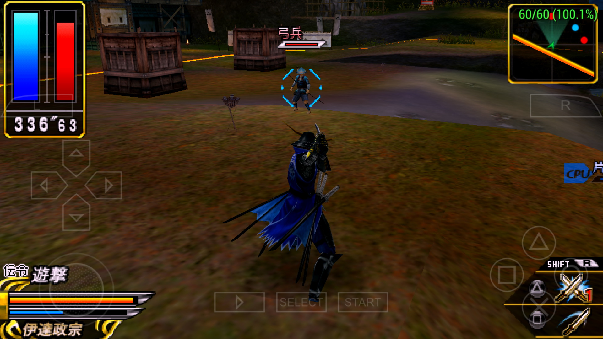 Developers - Sengoku Basara - Graphical glitch (Android) -