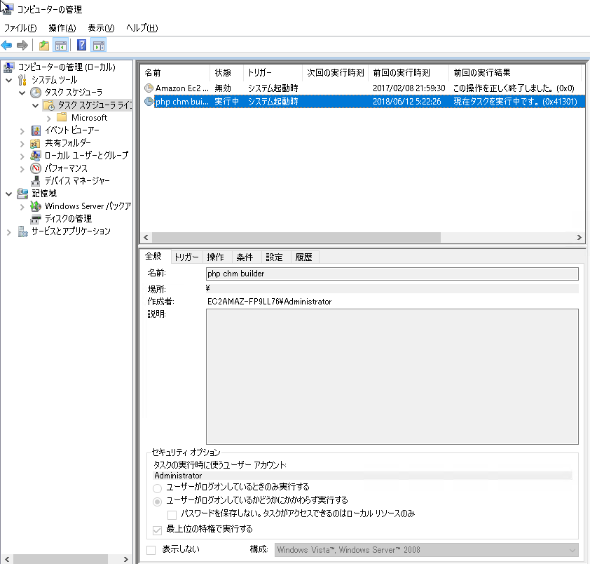 screenshot-1528749835