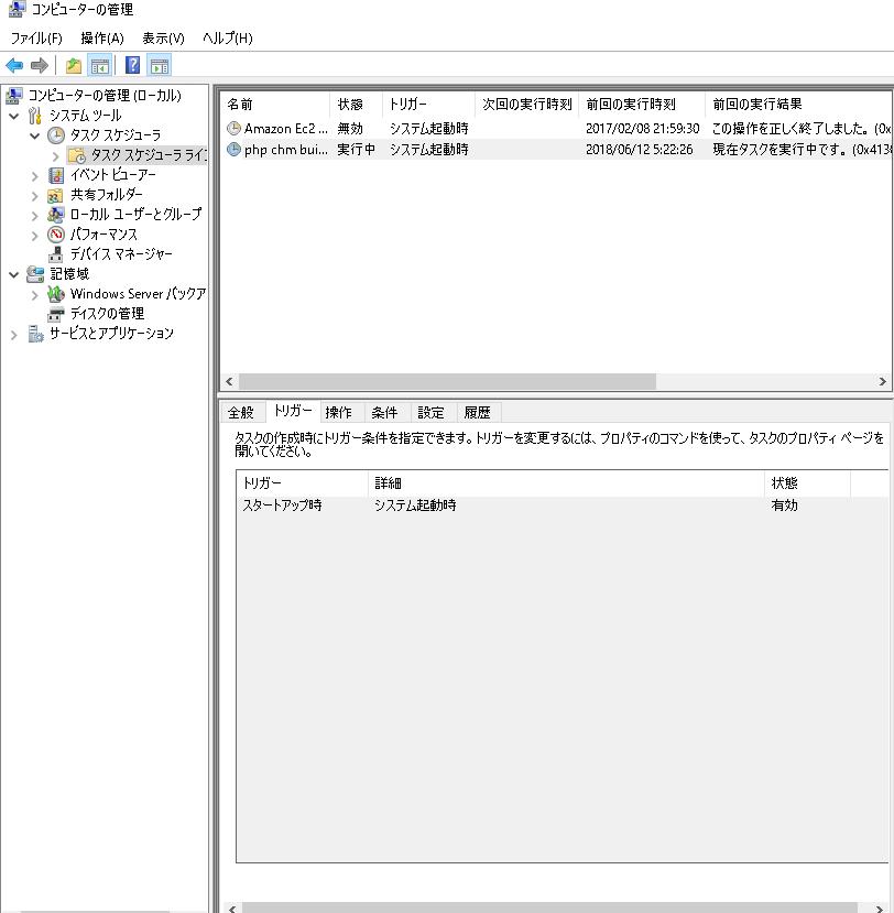 screenshot-1528749926