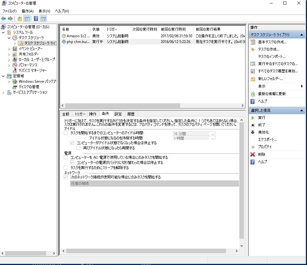 screenshot-1528749960