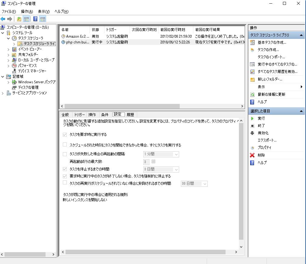 screenshot-1528749981
