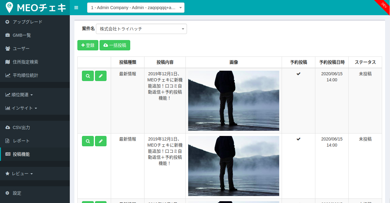 1_button_go_upload_screen
