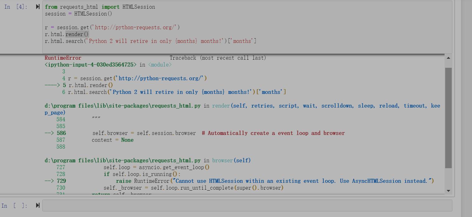 Error calling render () Chromium installation also has