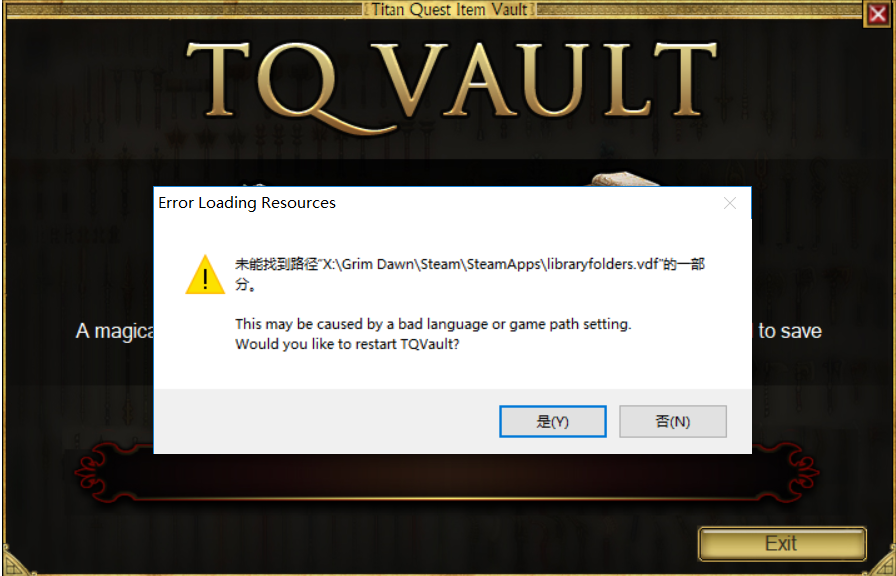 The program seems to lose the path of my steam libraryfolders vdf