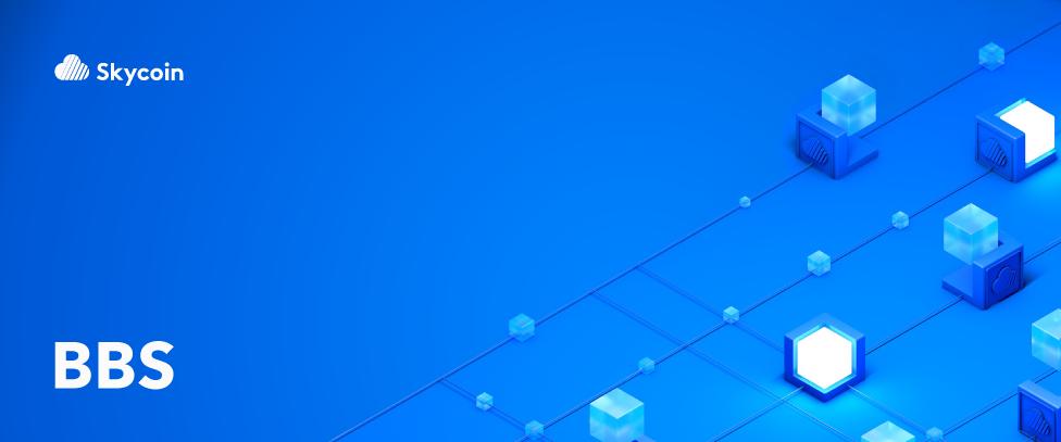 skycoin bbs logo