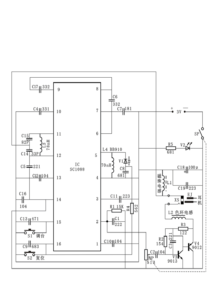 Another schematic