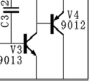 Transistors schematic